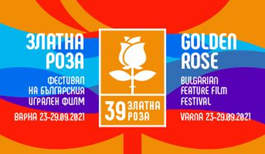 Golden Rose 2021 380 221