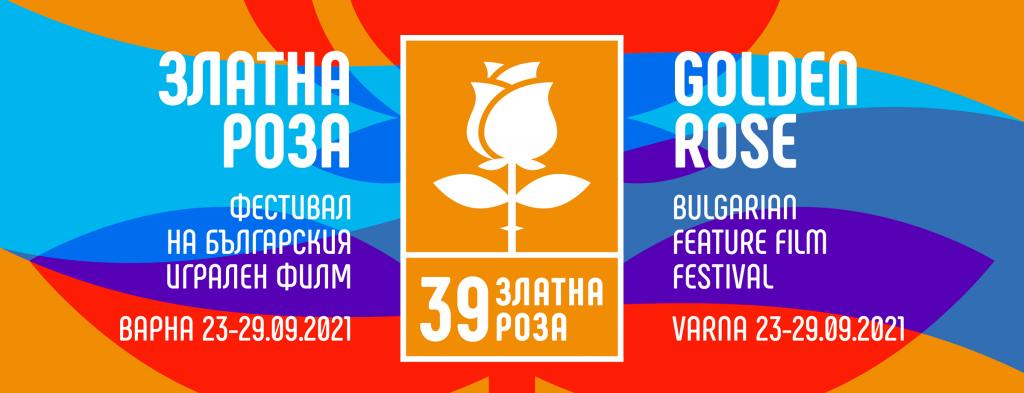 Golden-Rose-2021-Facebook-02111