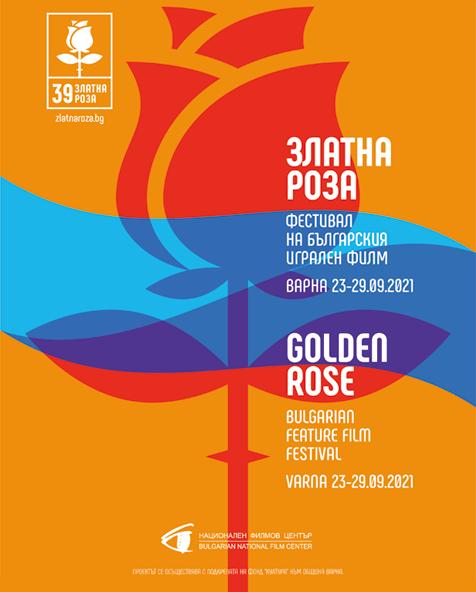 Golden-Rose-Katalog-2021-final